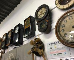 小樽市骨董品買取