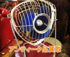 アンティーク品買取札幌
